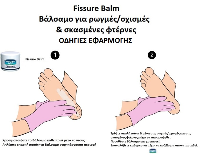 fissure_balm_fi-1 (1)